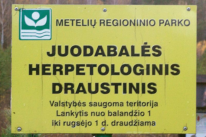 Cartel de la reserva herpetológica