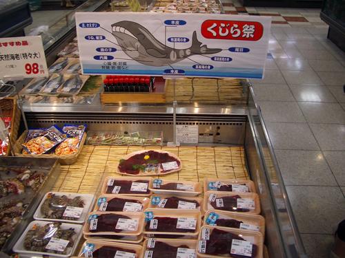 Carne ballena supermercado japon